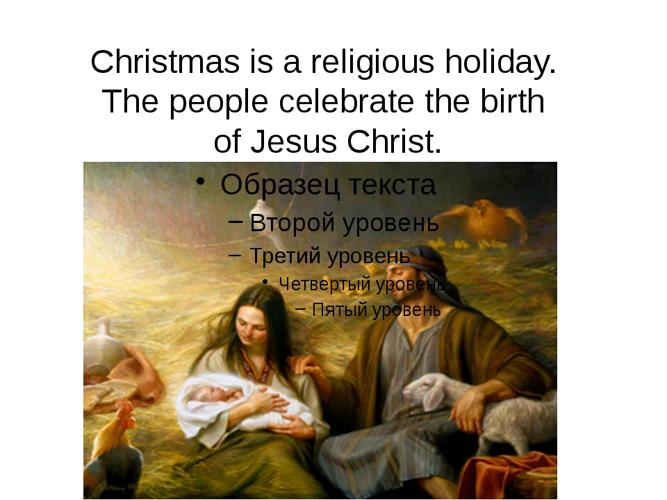 Christmas is a religious holiday. The people celebrate the birth of Jesus Ch...