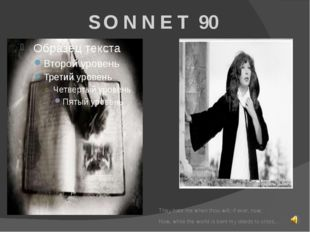 S O N N E T 90 They hate me when thou wilt; if ever, now; Now, while the wor