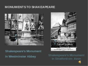 MONUMENTS TO SHAKEAPEARE Shakespeare's Monument In Westminster Abbey Shakespe