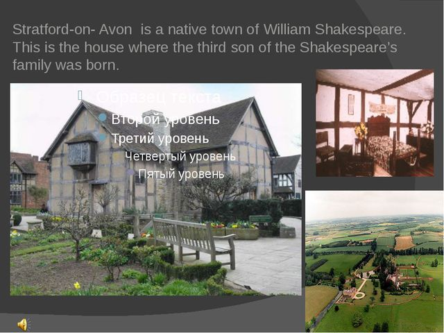 Stratford-on- Avon is a native town of William Shakespeare. This is the hous...