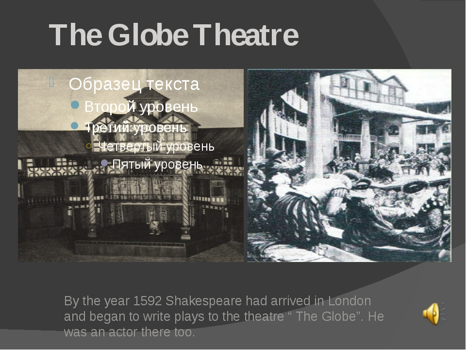 The Globe Theatre By the year 1592 Shakespeare had arrived in London and beg...