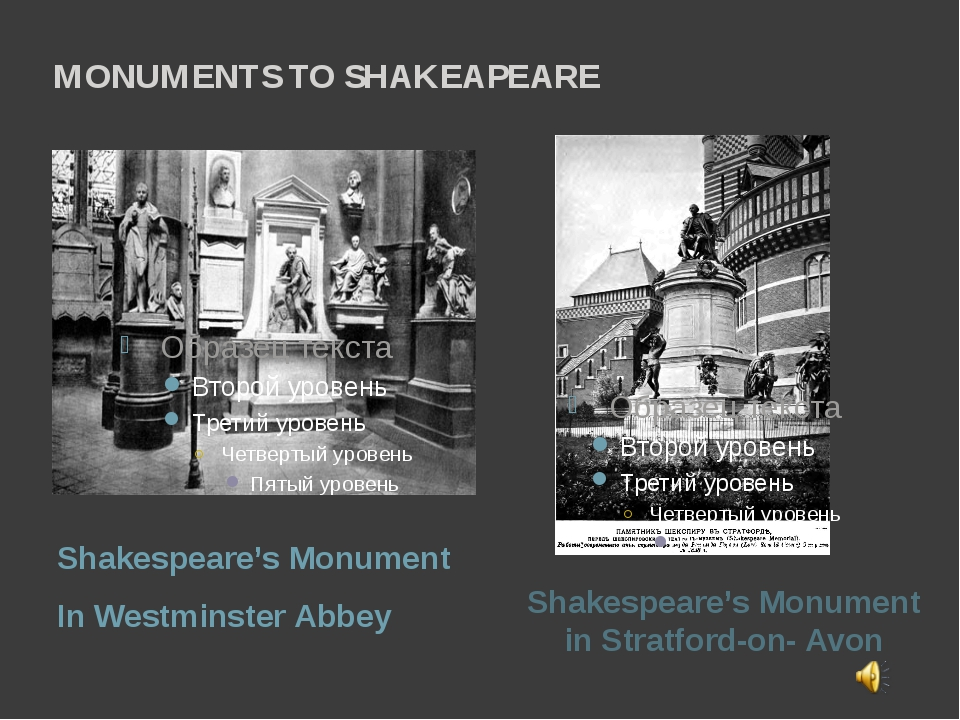 MONUMENTS TO SHAKEAPEARE Shakespeare's Monument In Westminster Abbey Shakespe...