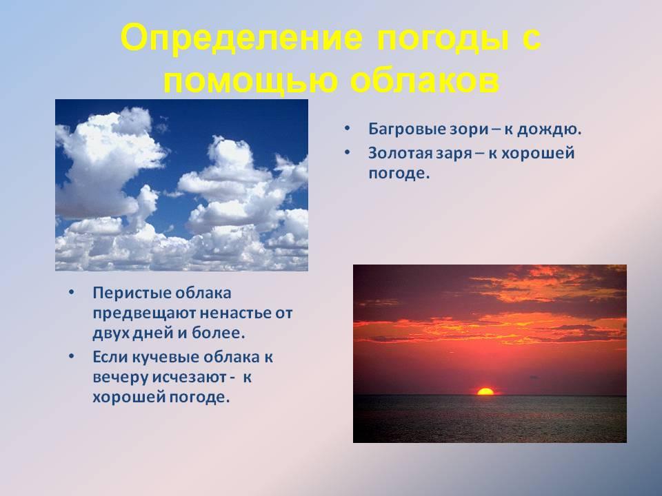 hello_html_m3ca47af5.jpg