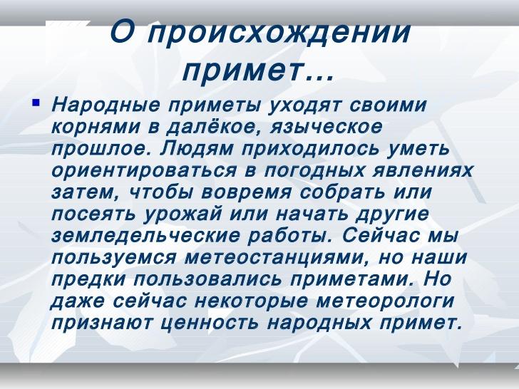 hello_html_m7dd22e69.jpg