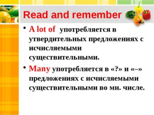 Read and remember A lot of употребляется в утвердительных предложениях с исчи