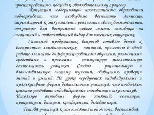 Веду уроки русского языка и литературы в 5 – 11 классах. С первых уроков ста
