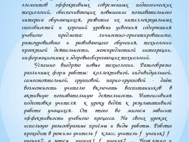 Анализ результатов административных контрольных работ за последние 3 года св...