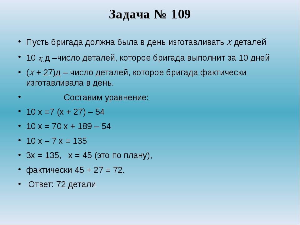 задачи по алгебре в картинках роджерсия