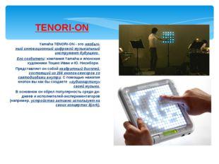YamahaTENORI-ON- это необыч- ныйинновационный цифровой музыкальный инструм