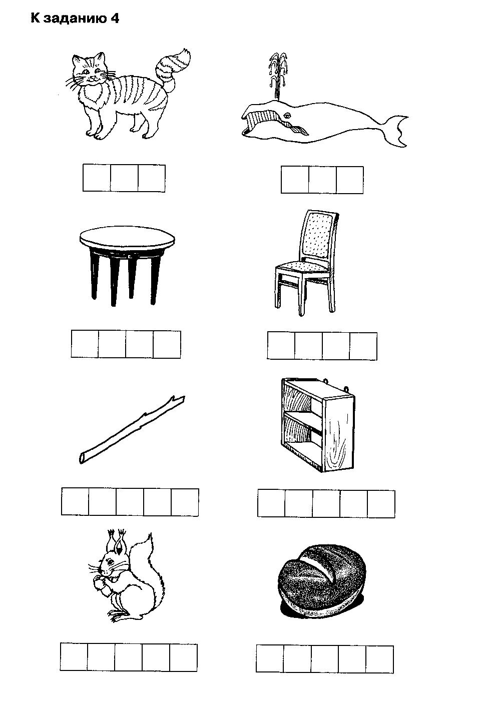 интересно, картинка и схема звукового пост