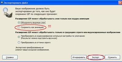 hello_html_1b23919.jpg