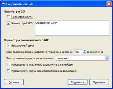 hello_html_m5c3506fb.jpg