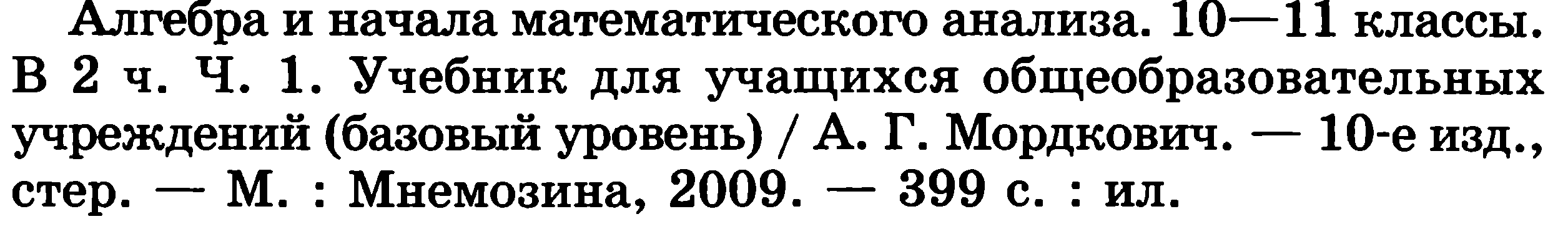 hello_html_m4e21fb53.png
