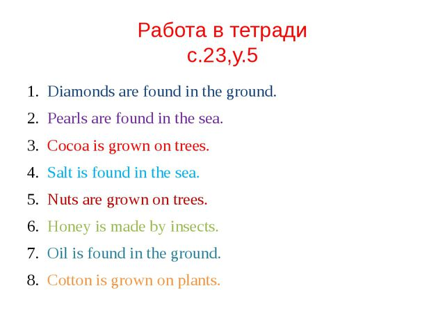 Работа в тетради с.23,у.5 Diamonds are found in the ground. Pearls are found...