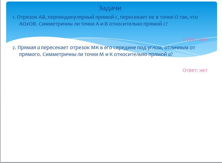 C:\Users\Ксения\YandexDisk\Скриншоты\2015-04-24 19-35-29 Скриншот экрана.png