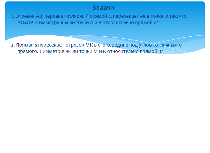 C:\Users\Ксения\YandexDisk\Скриншоты\2015-04-24 19-33-27 Скриншот экрана.png