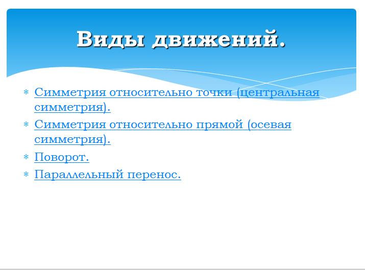 C:\Users\Ксения\YandexDisk\Скриншоты\2015-04-23 20-42-27 Скриншот экрана.png