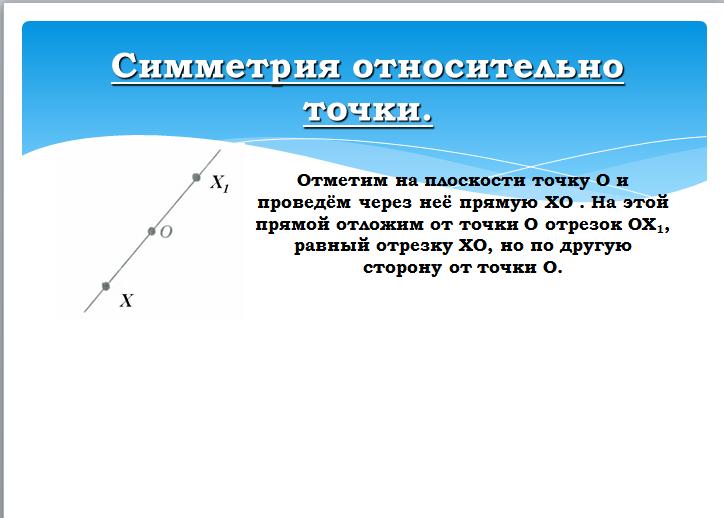 C:\Users\Ксения\YandexDisk\Скриншоты\2015-04-24 18-39-47 Скриншот экрана.png