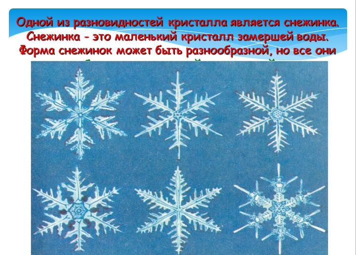C:\Users\Ксения\YandexDisk\Скриншоты\2015-04-24 20-05-28 Скриншот экрана.png