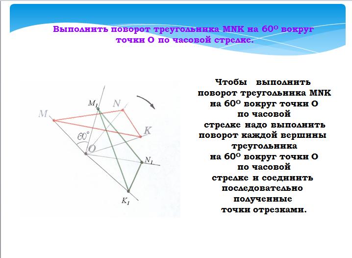 C:\Users\Ксения\YandexDisk\Скриншоты\2015-04-24 19-50-20 Скриншот экрана.png