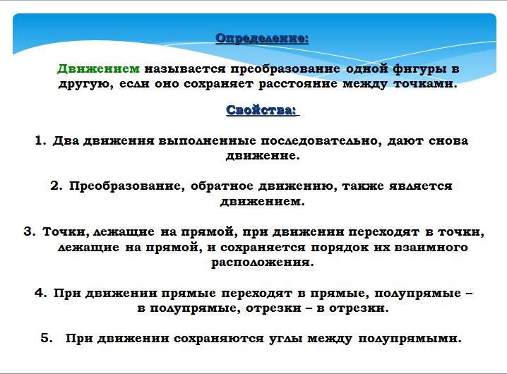 C:\Users\Ксения\YandexDisk\Скриншоты\2015-04-23 20-40-37 Скриншот экрана.png