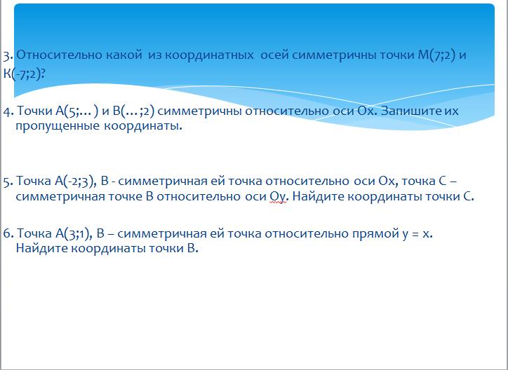 C:\Users\Ксения\YandexDisk\Скриншоты\2015-04-24 19-43-28 Скриншот экрана.png