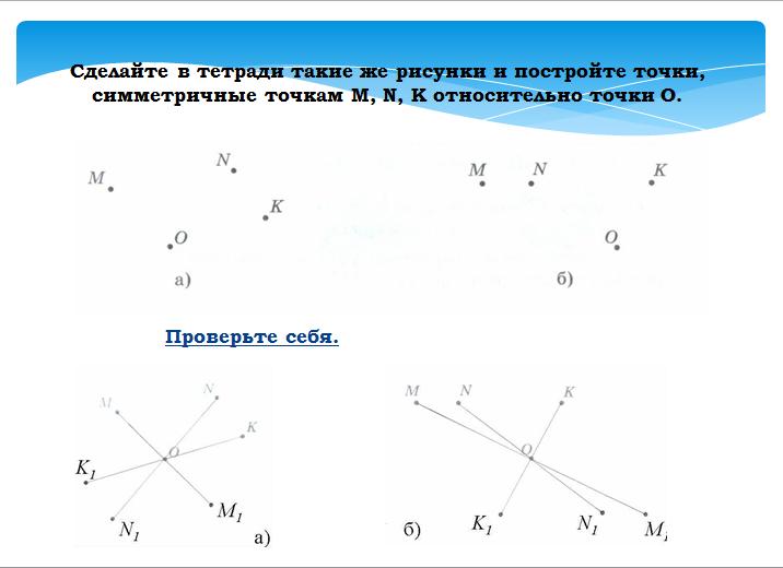 C:\Users\Ксения\YandexDisk\Скриншоты\2015-04-24 19-13-08 Скриншот экрана.png