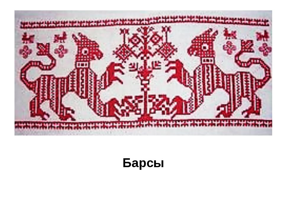 Изо 5 класс русская народная вышивка картинки 83