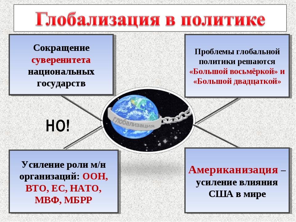 seksualnaya-revolyutsiya-i-ee-sotsialniy-smisl