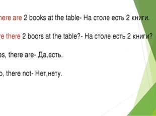 There are 2 books at the table- На столе есть 2 книги. Are there 2 boors at t