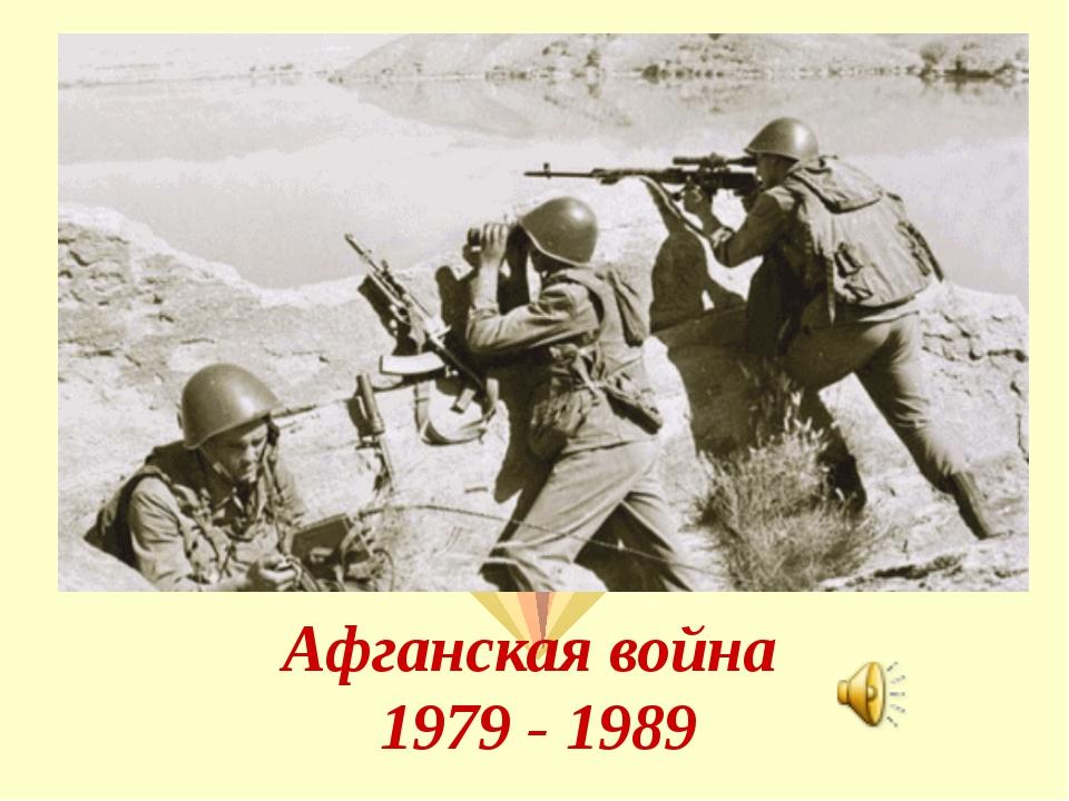 http://fs00.infourok.ru/images/doc/133/154733/img2.jpg
