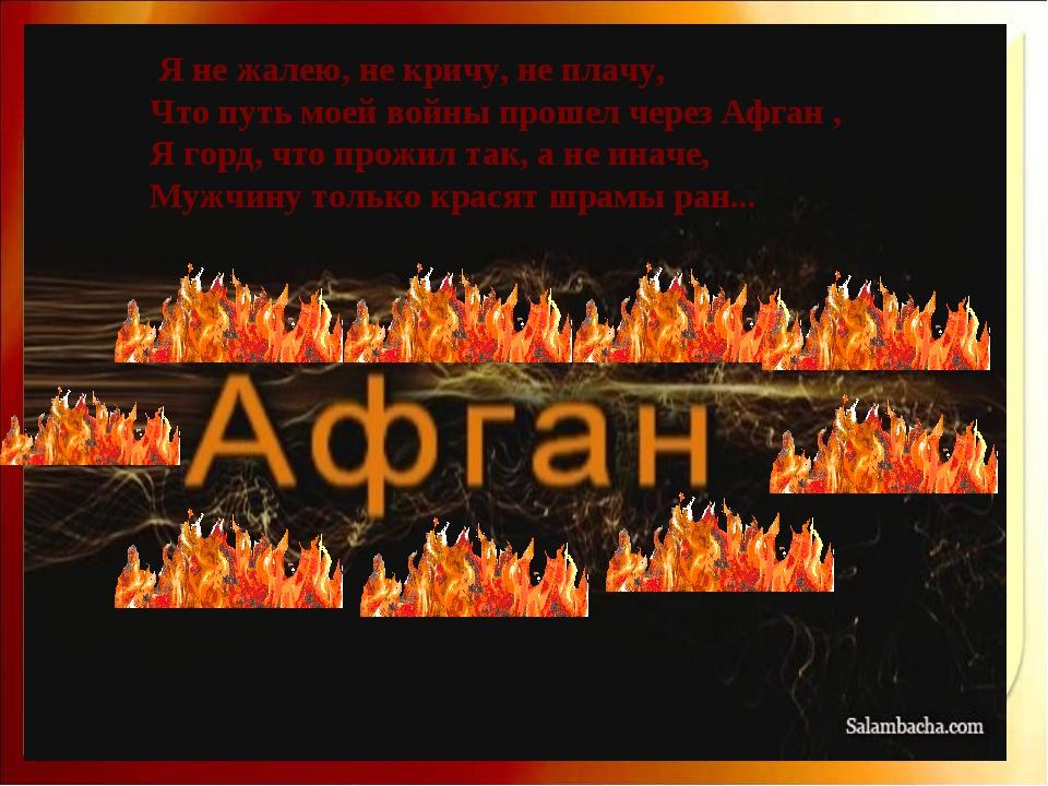 http://www.metod-kopilka.ru/images/doc/31/25643/img28.jpg