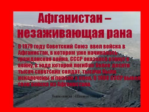 http://www.rastut-goda.ru/images/stories/flexicontent/l_8-1.jpg