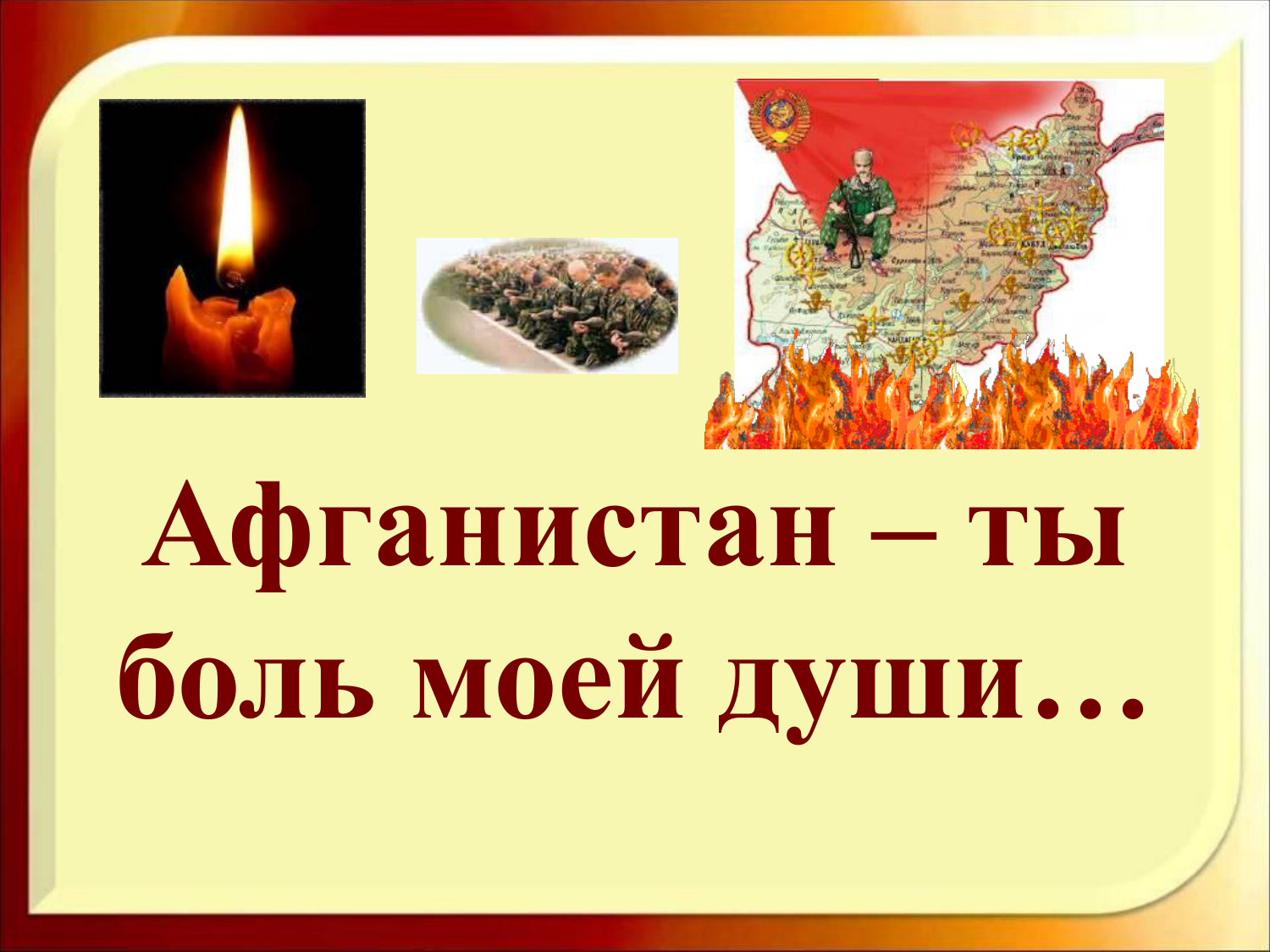 http://s2.docme.ru/store/data/000271387_1-ae21e760d2d004d4c0eae86464d462a3.png