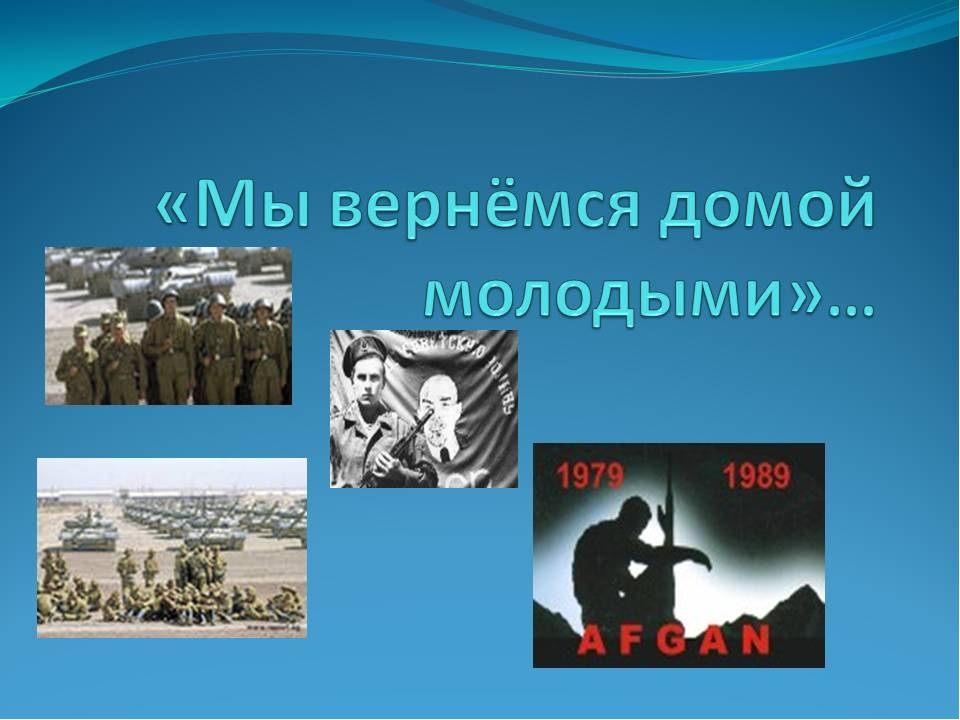 http://fs00.infourok.ru/images/doc/169/194608/img31.jpg