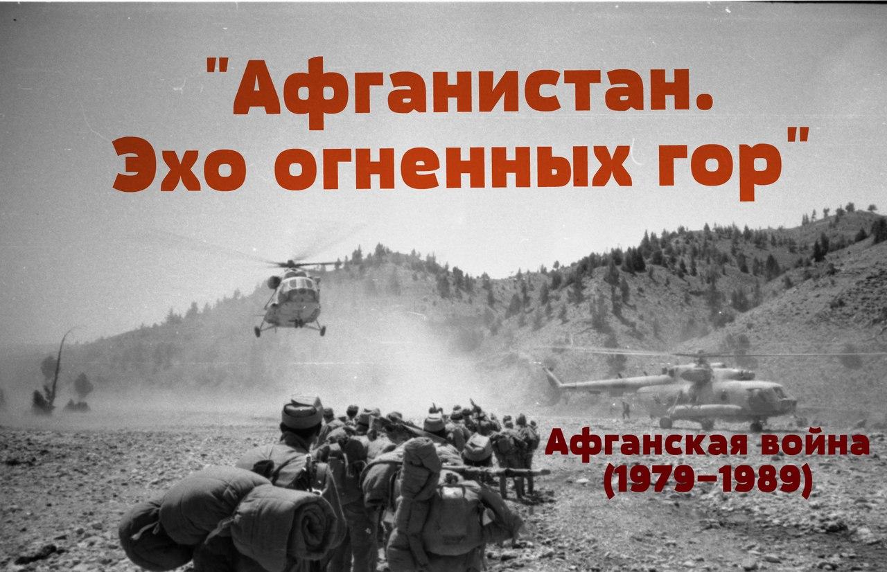http://4put.ru/pictures/max/1082/3326584.jpg