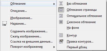 hello_html_m1b08080f.png