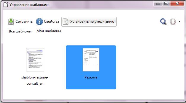 hello_html_m5b29fcb1.png