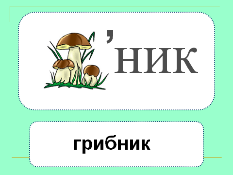 hello_html_m52f45816.png