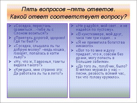 hello_html_6585e02b.png