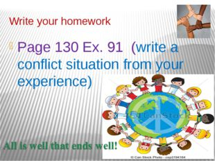 Write your homework Page 130 Ex. 91 (write a conflict situation from your exp