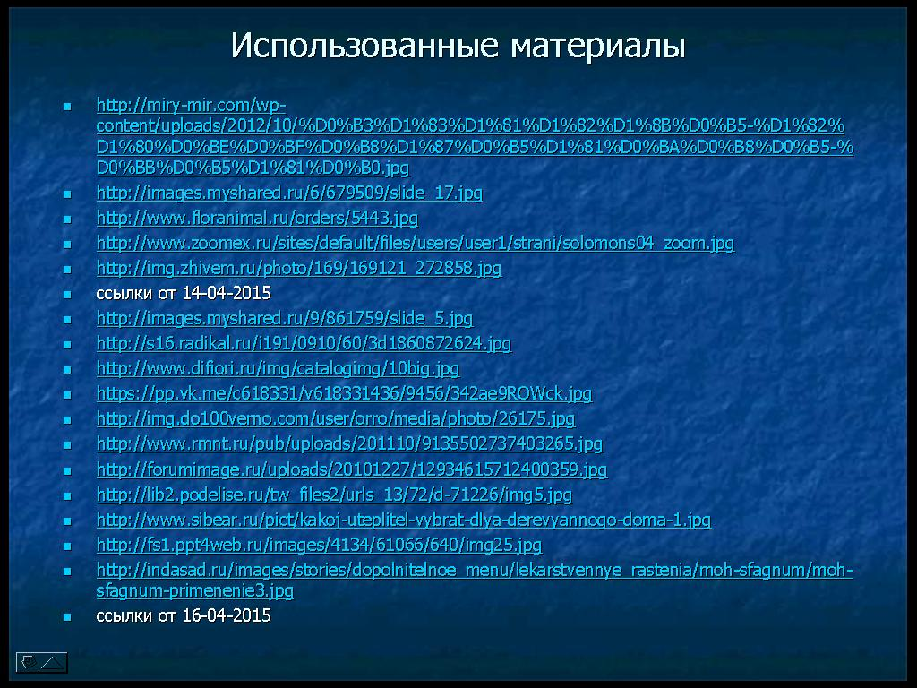hello_html_4d725169.jpg