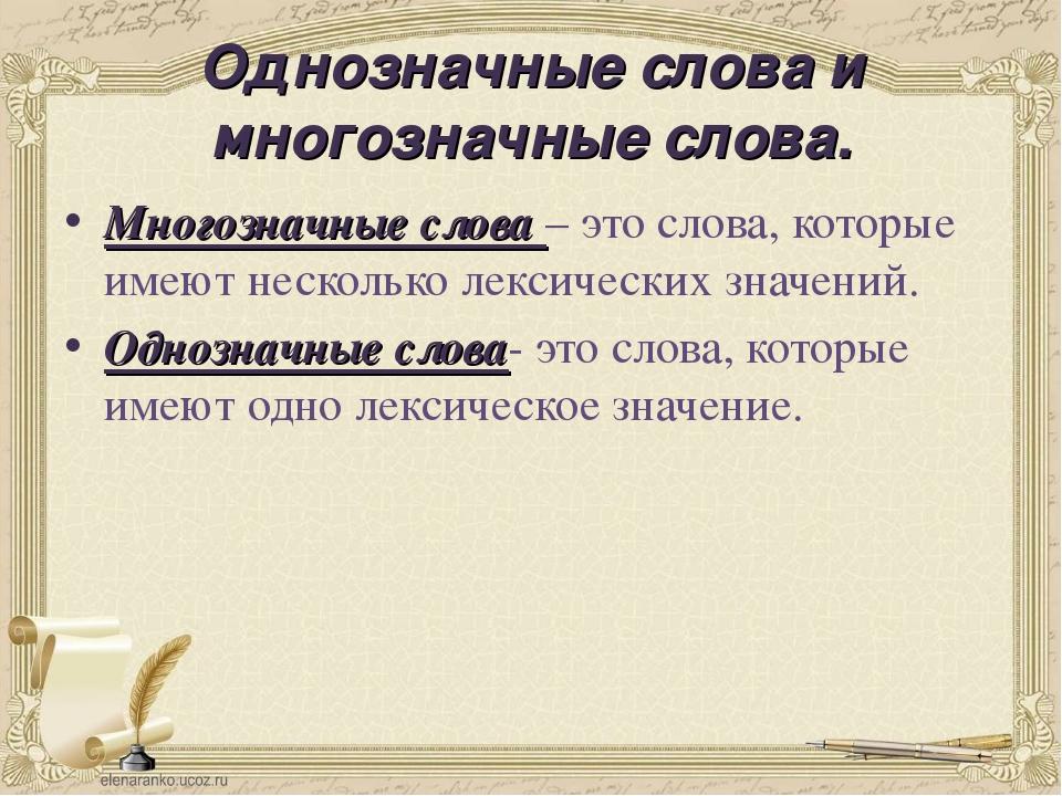Изданий понятными картинками словами однозначных ответов начинать