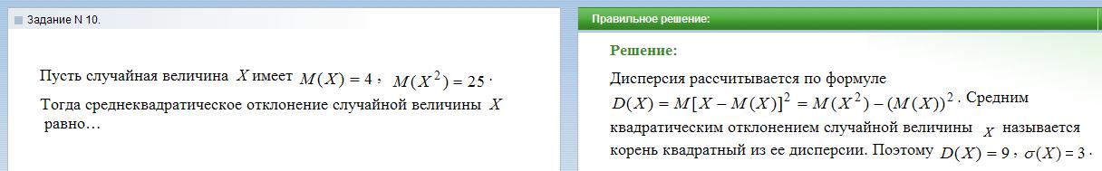 hello_html_20c98e27.png