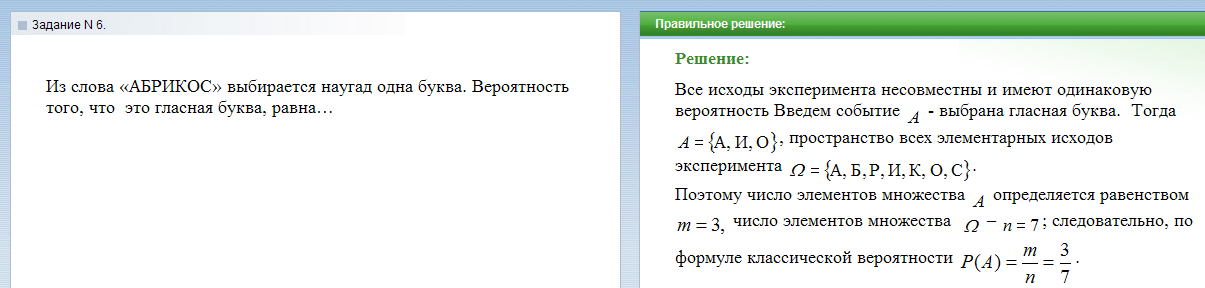 hello_html_40ea61a1.png