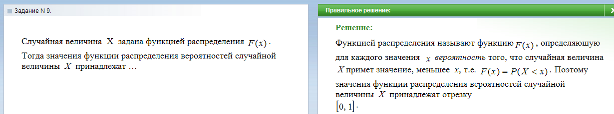hello_html_m1e4465c6.png