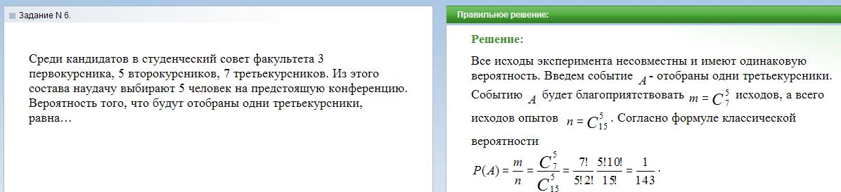 hello_html_m366f26c7.png