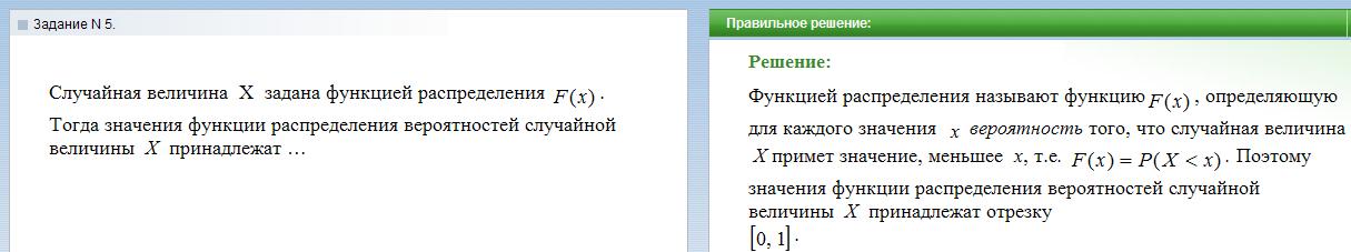 hello_html_m54eb7c5f.png