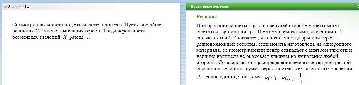 hello_html_m7b39b2bd.png