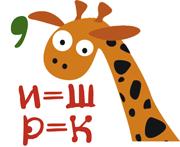 http://www.filipoc.ru/attaches/jokes/rebus/3dbad7f91e09254a6d4f9b22a505bbba.png
